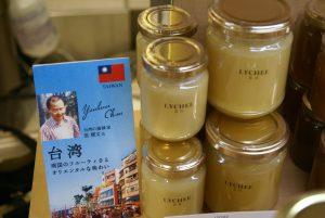 Taiwan: Lychee