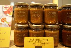 Miso-Honig-Dip mit Ingwer